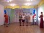 Итоги конкурса Воспитатель 2013