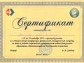 01-certifikat