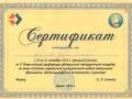 02-certifikat
